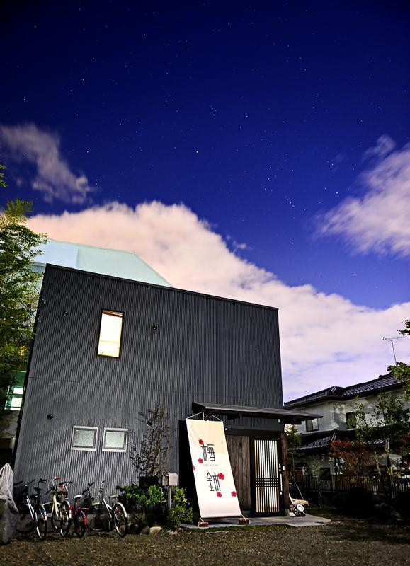 Guesthouse Umebachi