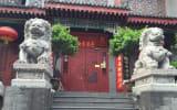 Shuyuan International Party Hostel
