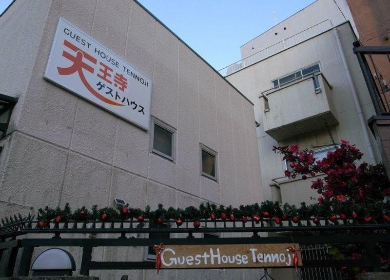 Guesthouse Tennoji