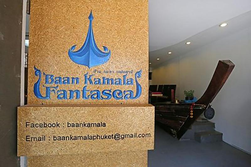 HOSTEL - Baan Kamala Fantasea Hotel