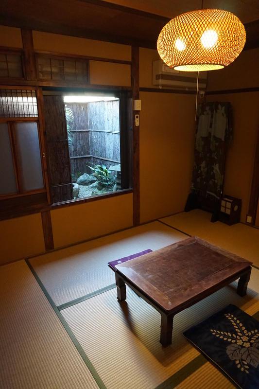 Guest House ODORI