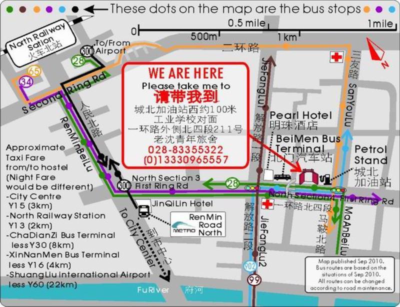 HOSTEL - Hello Chengdu International Youth Hostel