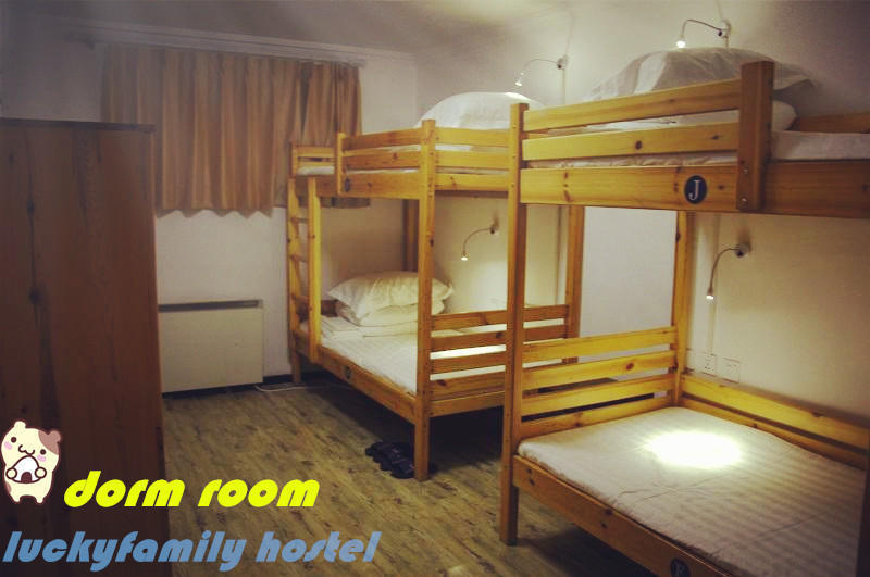 Lucky Family Hostel