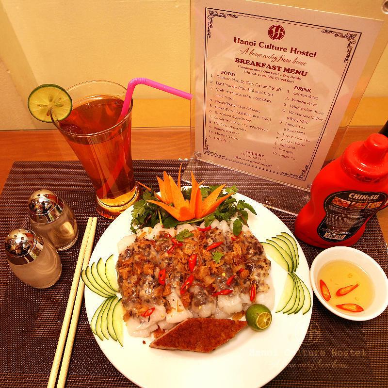 HOTEL - Hanoi Culture Hostel