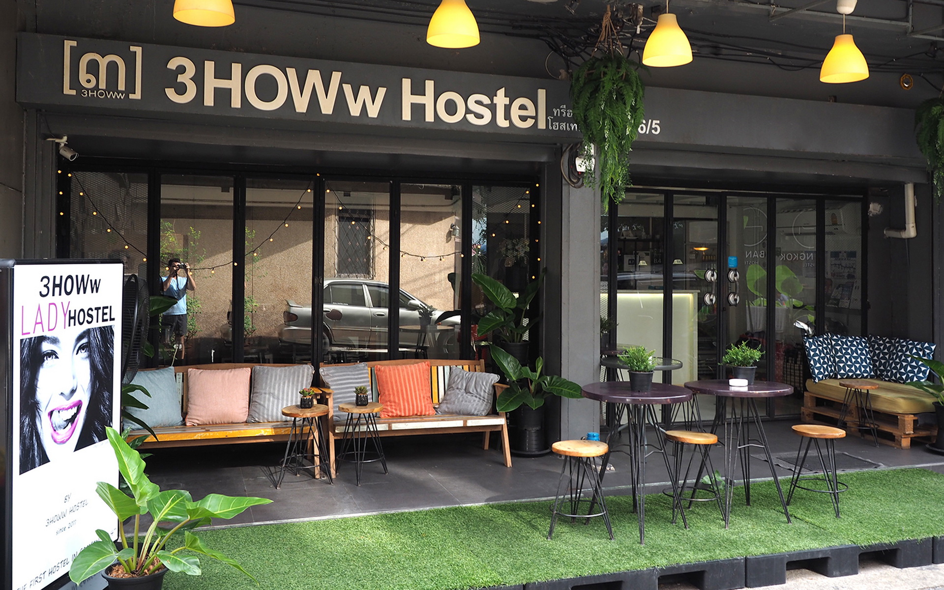 3Howw Hostel