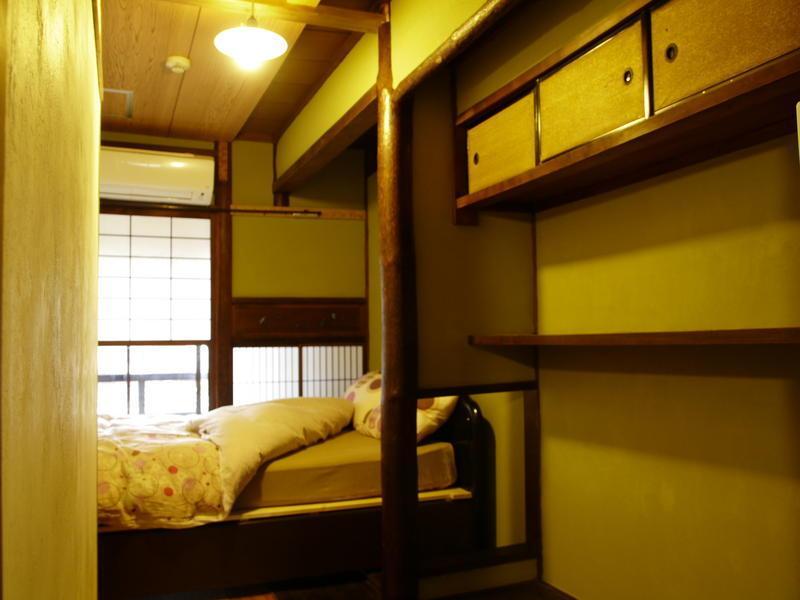 Hostel Mundo Chiquito