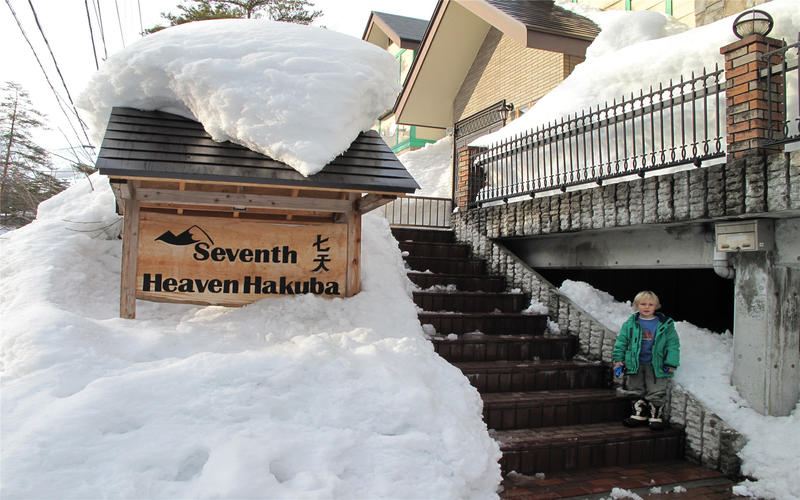 Seventh Heaven Hakuba