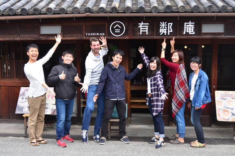 Kurashiki Guesthouse YUURIN-AN