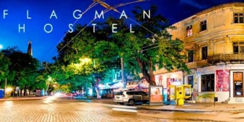 Flagman Odessa Hostel