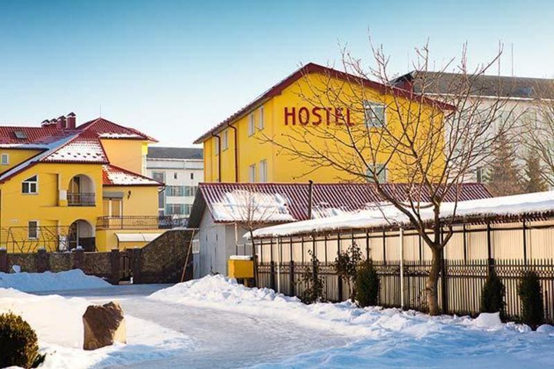 Pilgrim Hostel Ivano-Frankivsk