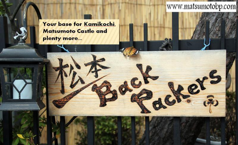 Matsumoto Backpackers