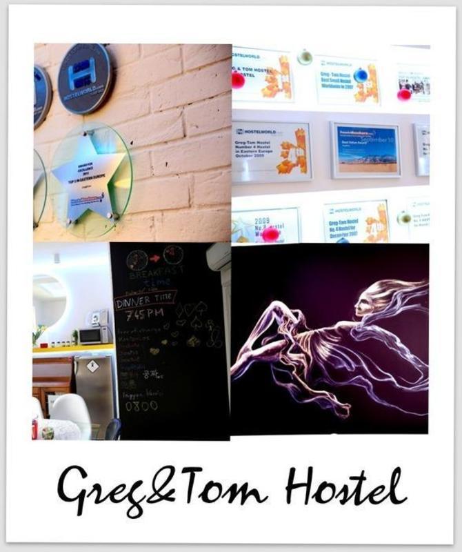 HOSTEL - Greg & Tom Hostel
