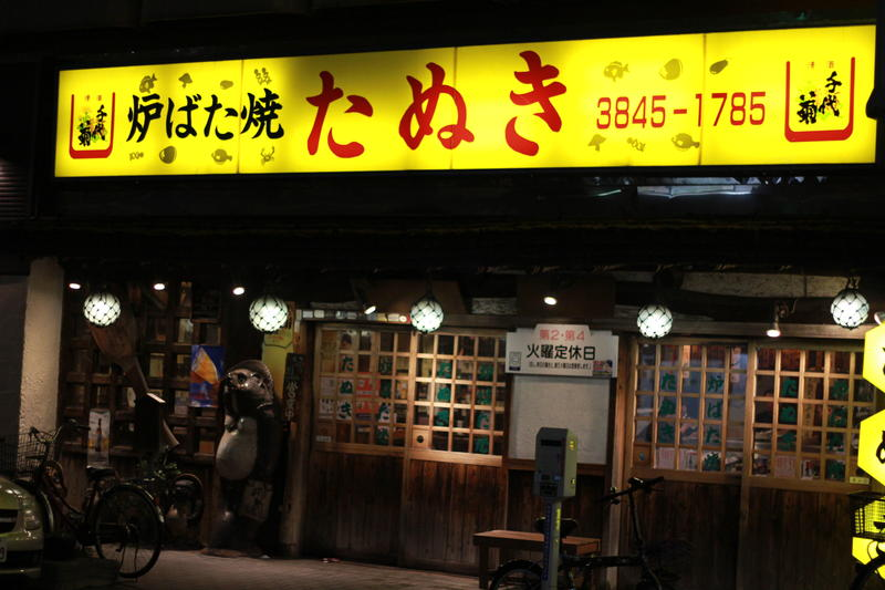 HOSTEL - Khaosan Tokyo Laboratory