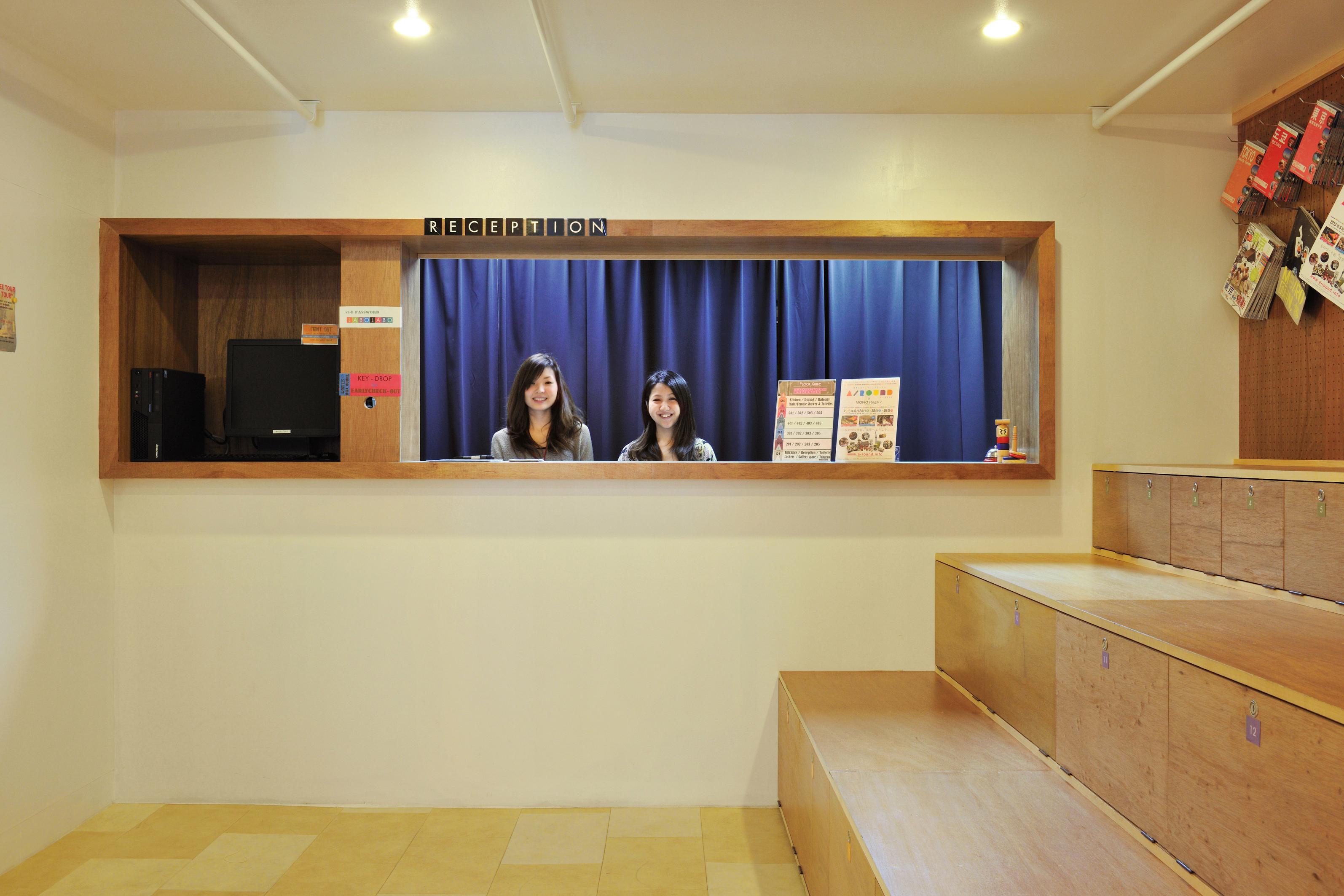 Khaosan Tokyo Laboratory