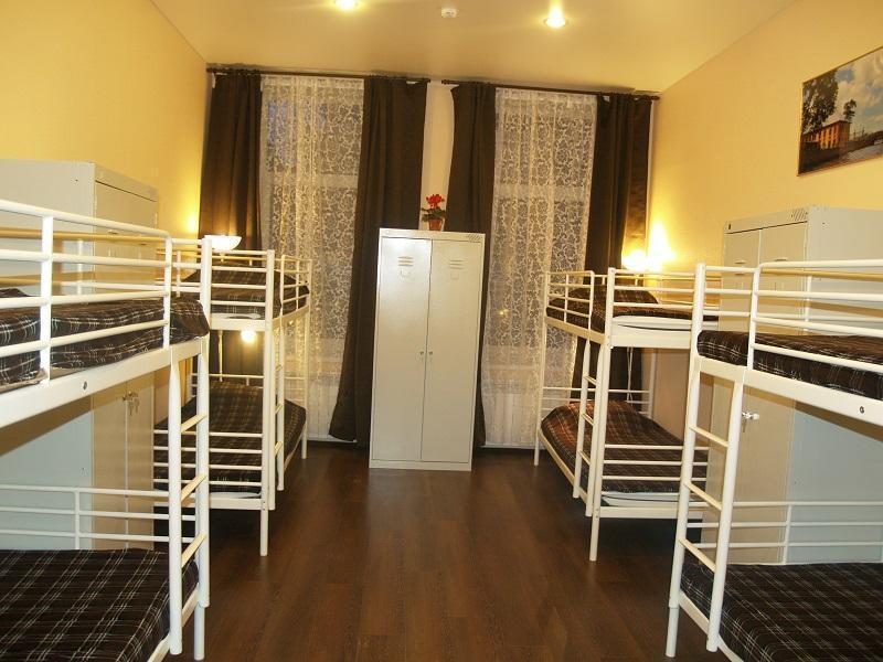 HOSTEL - Anmar Hostel