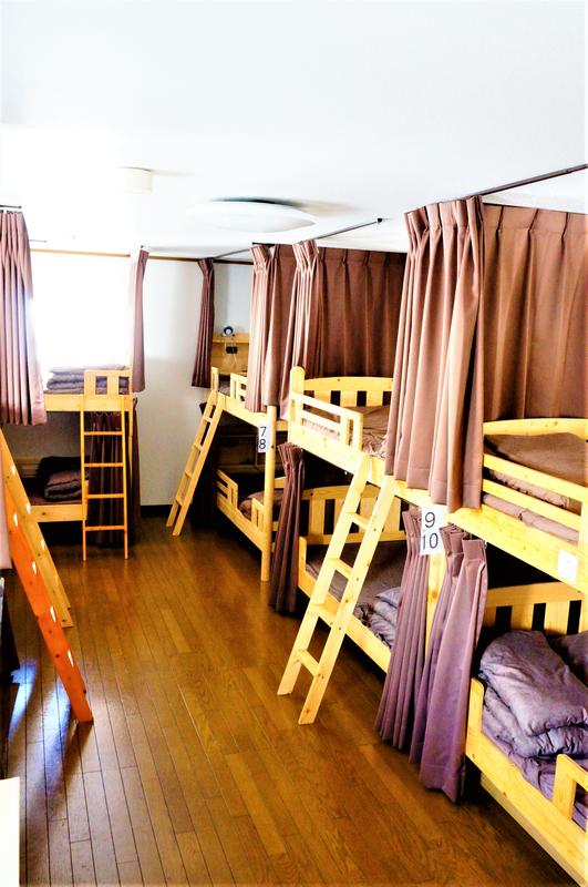Shin-Osaka Tomato Guest House