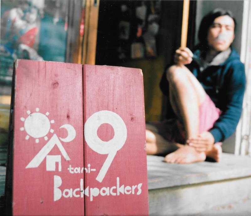 Tani9 Backpackers Osaka