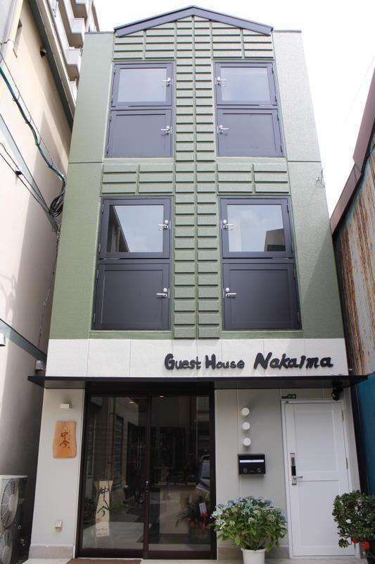 Guest House Nakaima