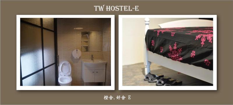 Taipei Backpackers Hostel