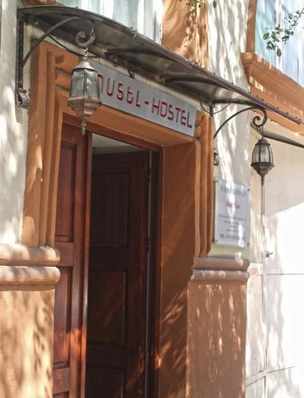 Travelers Hostel Yerevan