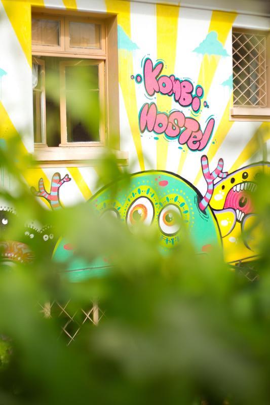 HOSTEL - Kombi Hostel