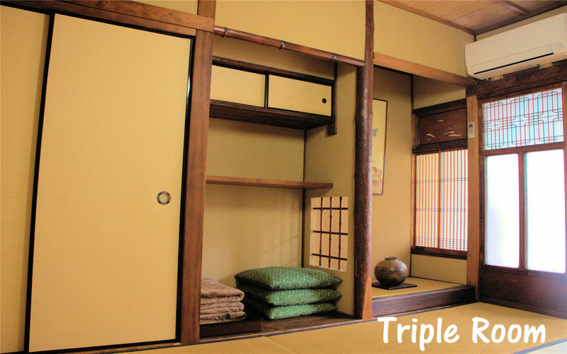 HOSTEL - Guest House Hitsuji-An