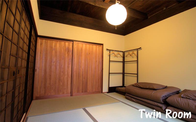 Guest House Hitsuji-An