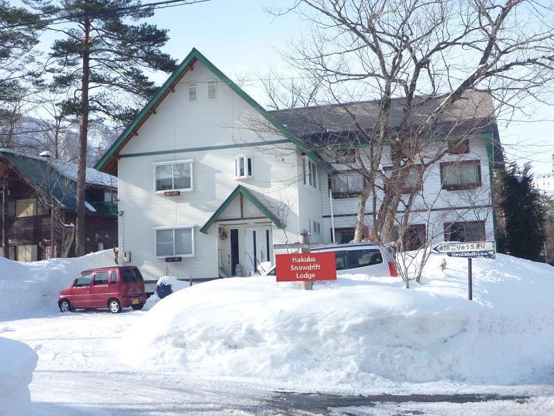 Hakuba Snowdrift Lodge