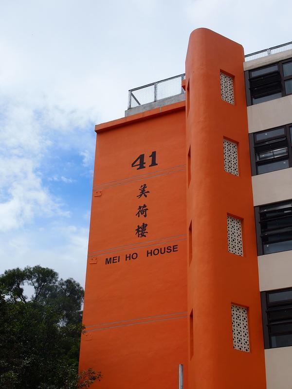 HOSTEL - YHA Mei Ho House