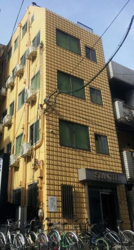 Peace House Sachi