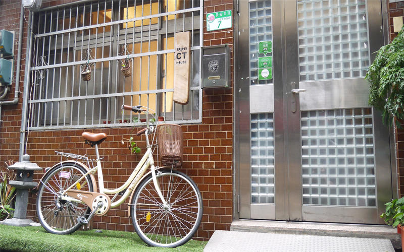 HOSTEL - Taipei City Home