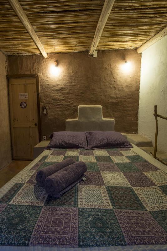 Aji Verde Hostel San Pedro de Atacama