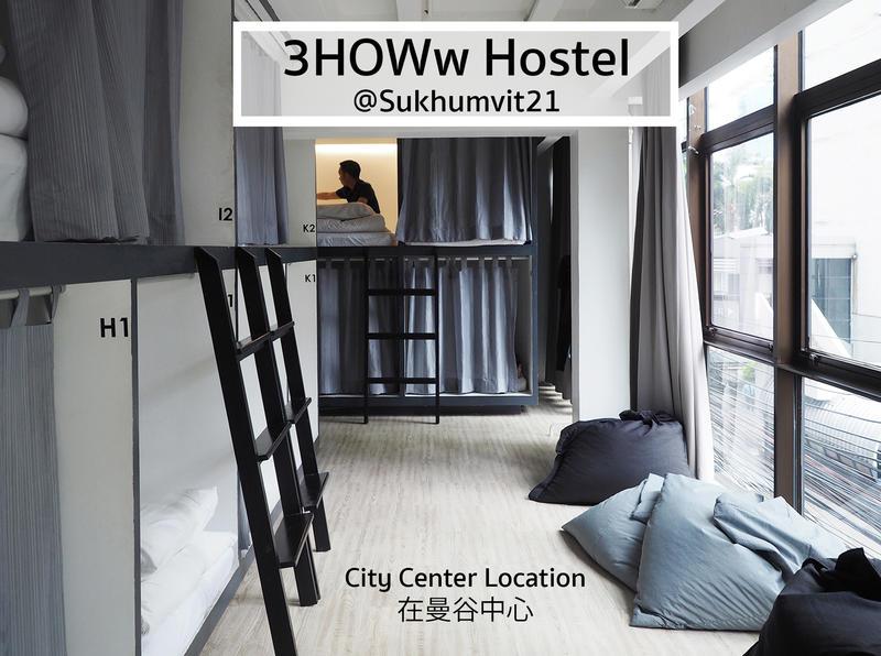 HOSTEL - 3Howw Hostel at Sukhumvit 21