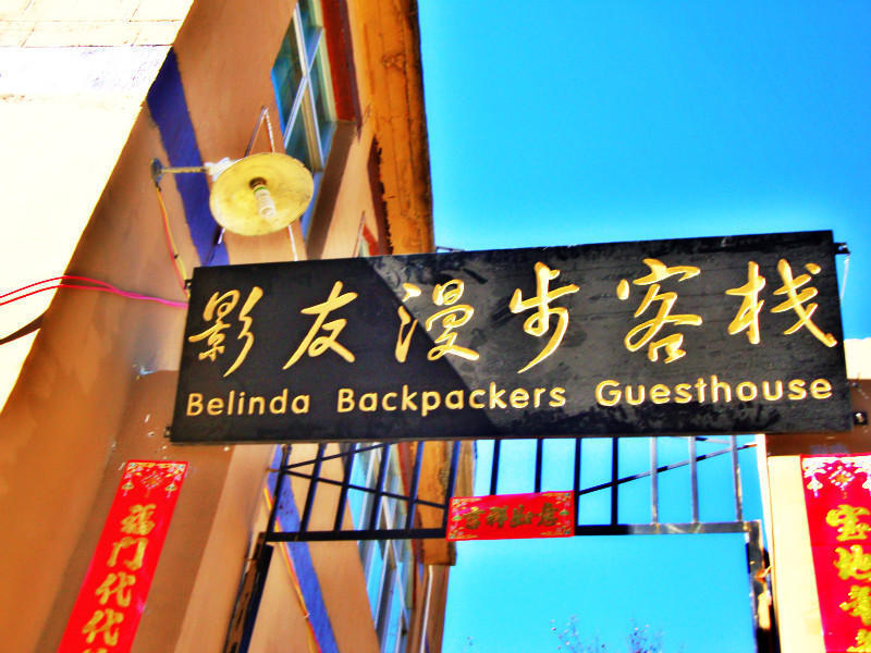 Belinda Backpackers Guesthouse