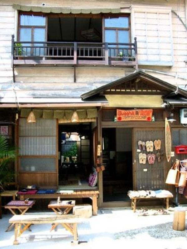 Buddha Guesthouse Kuchi-kumano