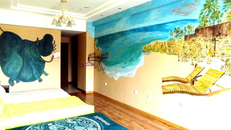 Datong Green Island Hostel
