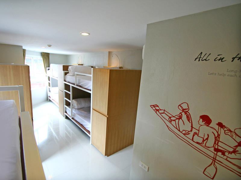 HOSTEL - Chern Hostel