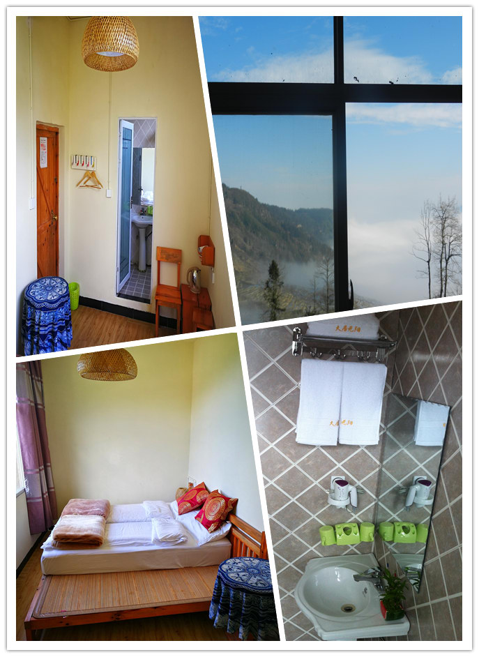 Timeless Hostel Yuanyang