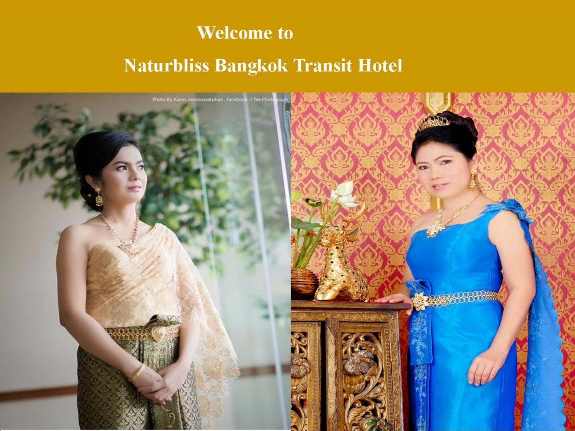 Naturbliss Bangkok Residence