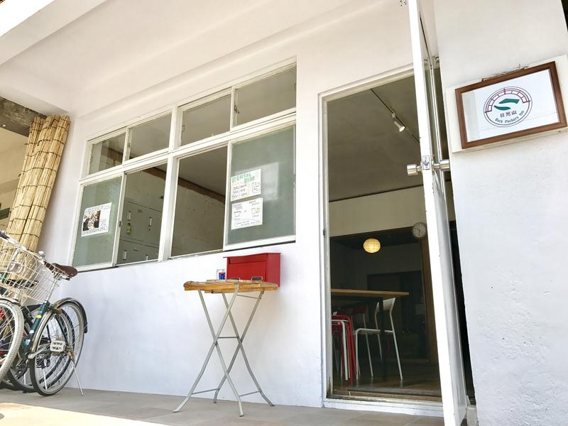 Nikkosan Backpackers Inn