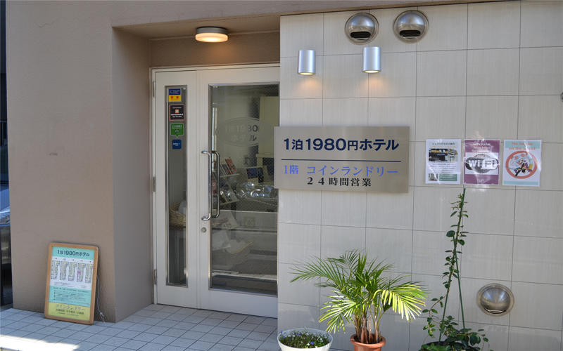 1night1980hostel Tokyo