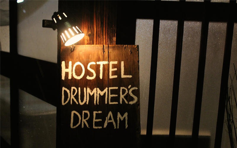 HOSTEL - Drumer's Dream Guest House Osaka