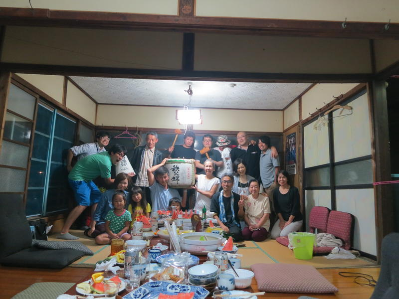 Guest House Nishiki
