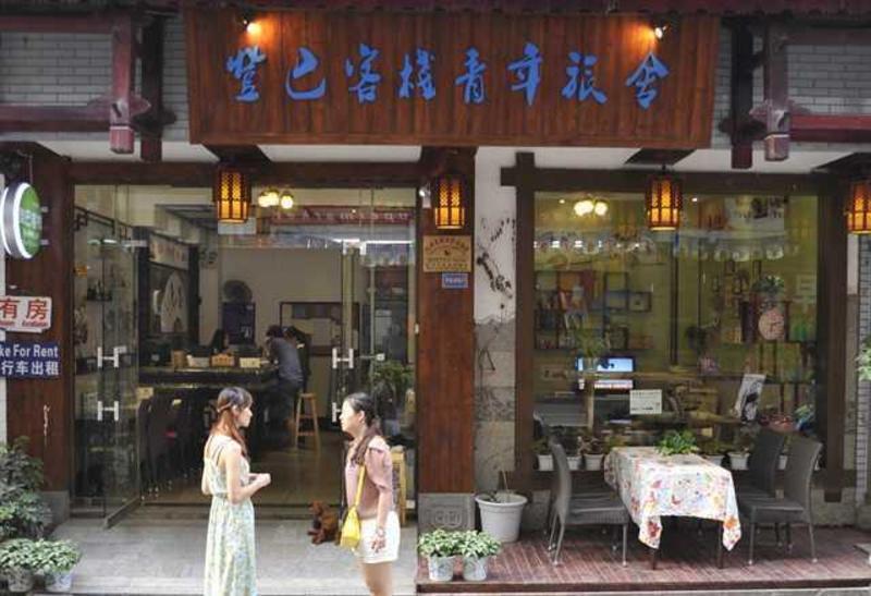 Dengba Hostel (Yangshuo Branch)