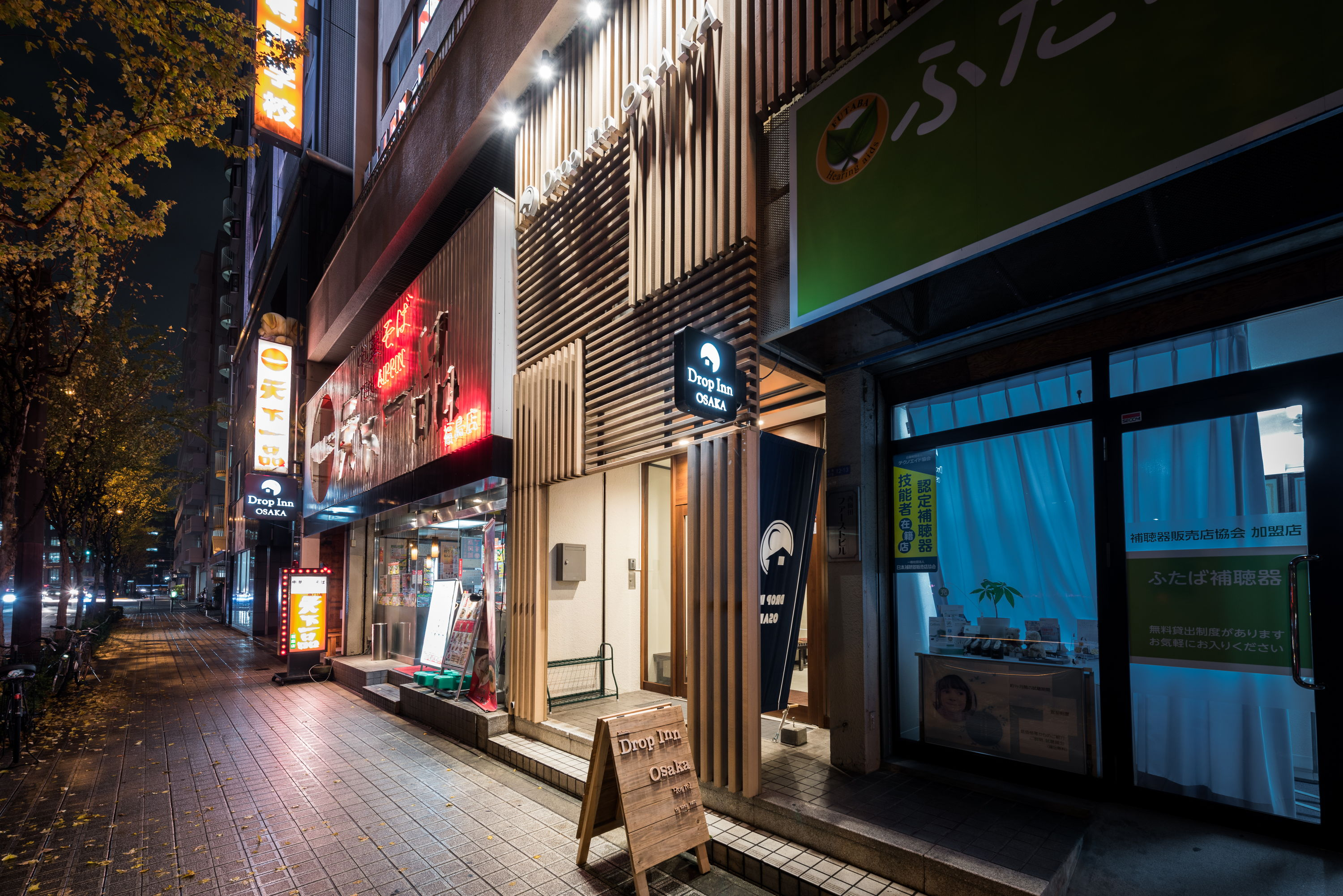 HOSTEL - Drop Inn Osaka