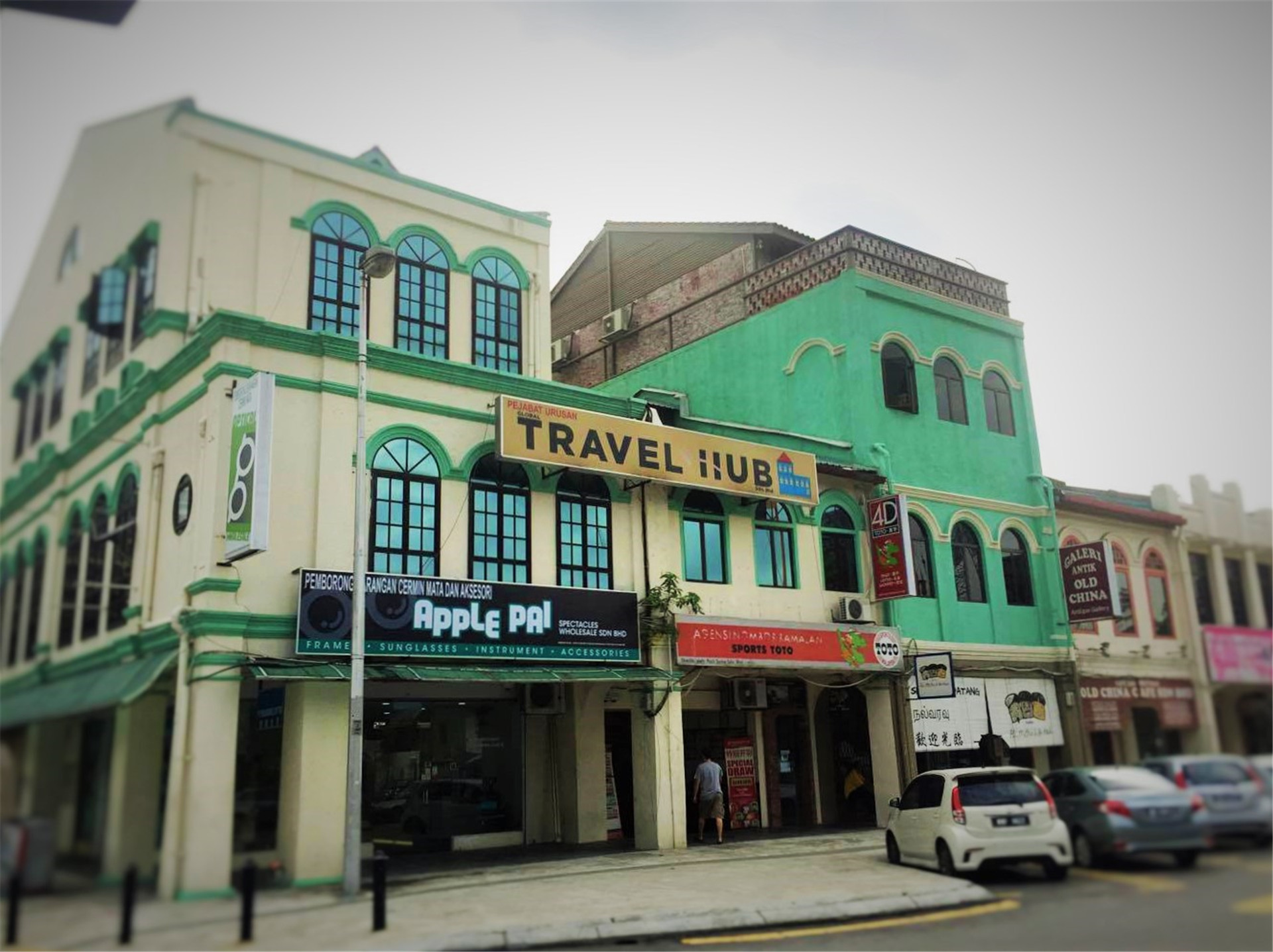 Travel Hub Highstreet