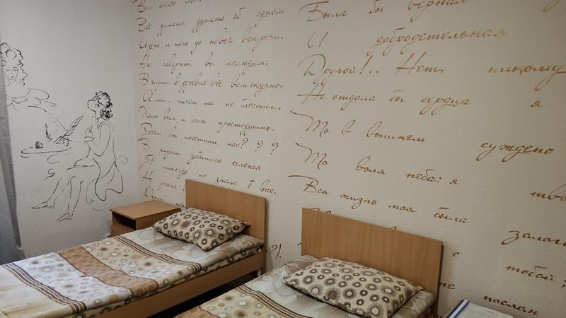 Azbooka Hostel