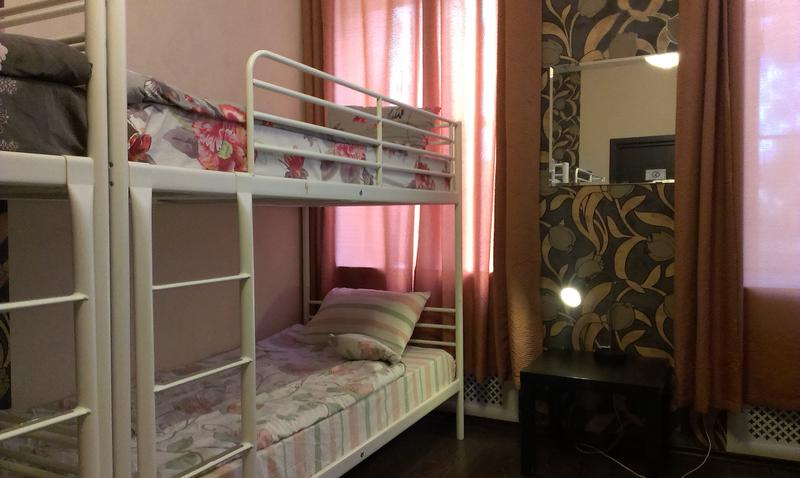 HOSTEL - Fresh Hostel Arbat