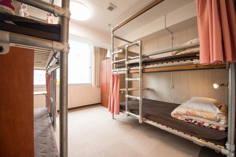 HOSTEL - Anne Hostel Yokozuna