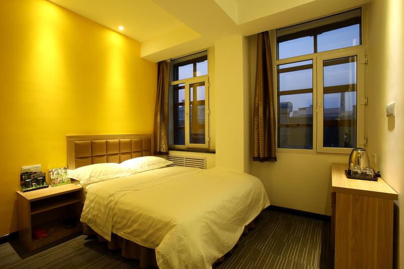 Harbin Maitian International Youth Hostel